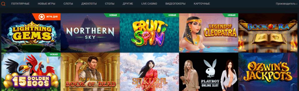 Лицензионные автоматы в интернет-казино Колумбус